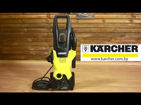 Обзор минимойки Karcher K 3 и K 3 Car - karcher.com.by