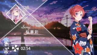 [Remix]桜.華.彩 - Himmelヒメル | [Lac Music] 華彩なな 動画 21