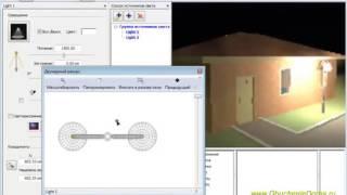 Artlantis Studio. Урок №7. Создаем и редактируем источники света. (Алексей Каширский)