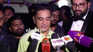 Only time will be able to say that: Kamal Hassan | Kamal - Rajini Star Alliance | nba 24x7