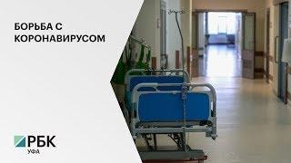 Ежегодно специалисты инфекционной больницы №4 оказывают медпомощь более чем 20 тыс. пациентам