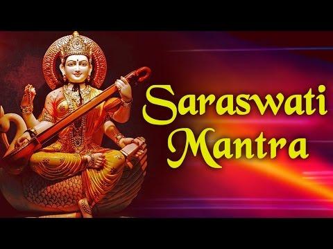 Saraswati Puja Mantra - Ya Kundendu Tushar Har Dhavala | Saraswati Stuti