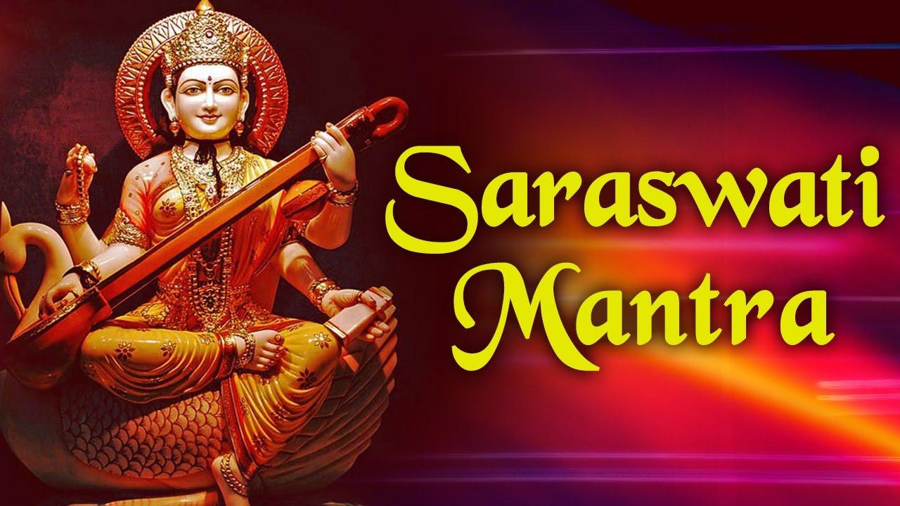 saraswati puja mantra ya kundendu tushar har dhavala saraswati stuti youtube