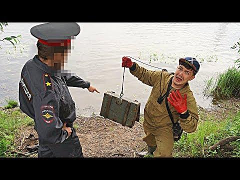 Магнитная рыбалка пошла не по плану - штраф за жуткие находки