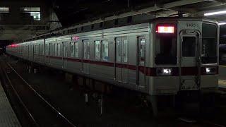 【検査入場前のVVVF】東武10080系11480F+東武10050系11260F通過・入線~発車・警笛