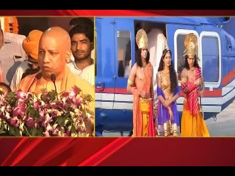UP CM Yogi Adityanath performs coronation of Rama in Ayodhya's biggest diwali