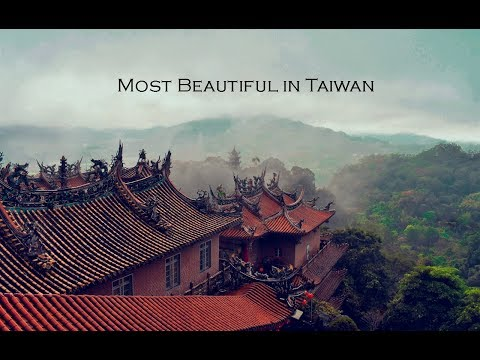 Must See in Taiwan! Lion's Head Mountain is a Must Visit near Taipei Taiwan. Beautiful Places 台湾 獅頭山