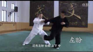 龍身蛇形太極拳 【歴史1】