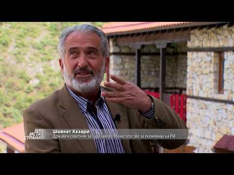 Македонскиот мултикултурен архитектонски мозаик