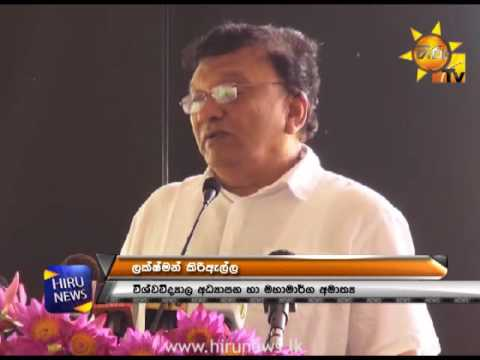 Devolution is first requested by the Sinhalese Kandyan people - Minister Kiriella