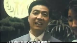年轻胡锦涛1984年说的绕口令