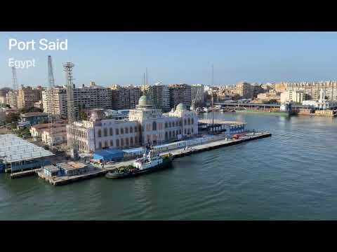 Egypt, Port Said