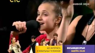 Вольские и Калинины Шоу Два голоса СТС Выпуск 5 баттлы