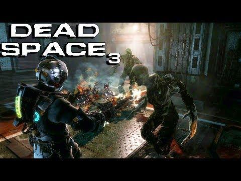Dead Space 3 ● Тайная комната ● ХОРРОР ИГРА прохождение на русском #5