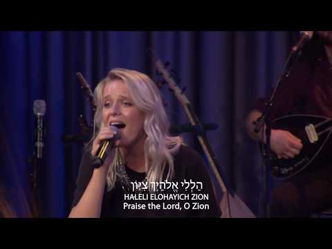 Praise the Lord...Beautiful Hebrew Christian Song