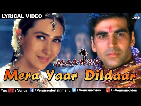 Mera Yaar Dildaar Full Audio Song With Lyrics | Jaanwar | Akshay Kumar, Karishma Kapoor |