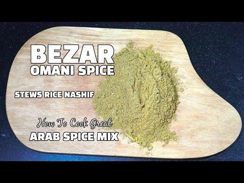Jarjeer Salad - Arab Salad - Arugula Salad - Rocket Salad - Jarjer from YouTube · Duration:  3 minutes 24 seconds