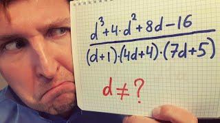 Алгебра 8 класс. 6 сентября. Выражение не имеет смысла