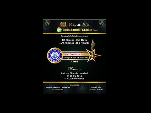 Mayuri Arts | Ugadi Excellency Awards - Telugu Book of Records | Live