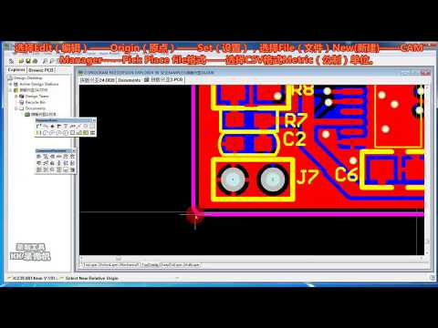 Pcb Design & Layout, Your Expert For Pcb Design service and