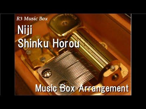 Niji/Shinku Horou [Music Box] (Anime