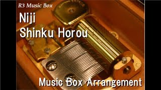"Niji/Shinku Horou [Music Box] (Anime ""Naruto: Shippuden"" ED)"