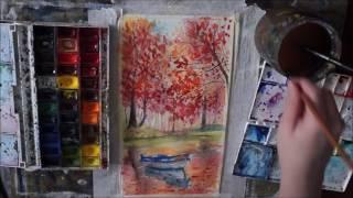Рисуем осень акварелью