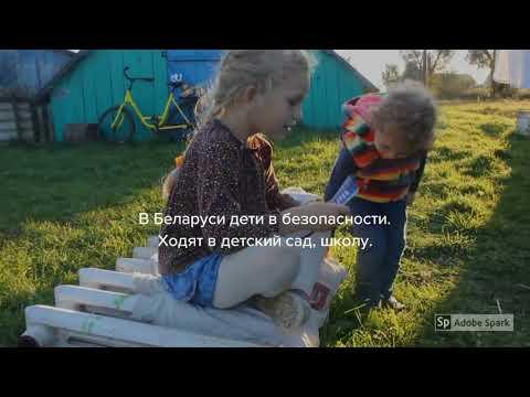 Украинские беженцы в Беларуси