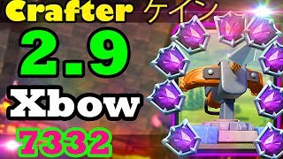 INSANE Xbow 2.9!!! Crafter ケイン 7300 BEST X-BOW GAMEPLAY EVER - Clash Royale