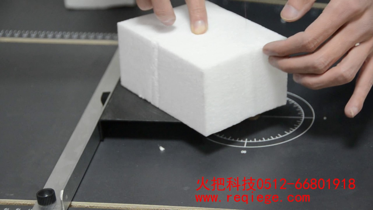 How to Make A Hot Wire Foam Cutter to Cut Polystyrene Styrofoam ...