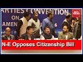 Citizenship Bill 11 N E Parties Met In Guwahati To Oppose Bill Amid Protests mp3