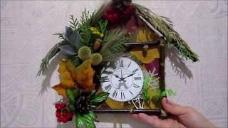 DIY. Осенние поделки из природных материалов в детский сад или школу. Осенние часики.