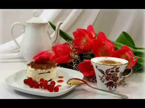 ❤Доброе утро,мои родные!❤
