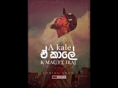 A kale