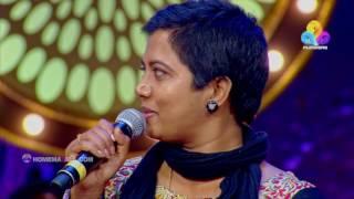 Veettamma EP-29 Malayali Veettamma Flower TV Reality Show