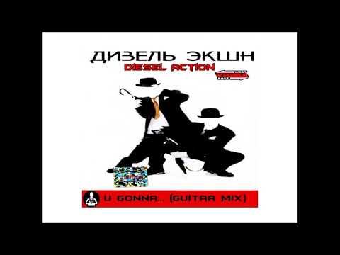 Diesel Action - U Gonna... (Guitar Mix) Eurodance