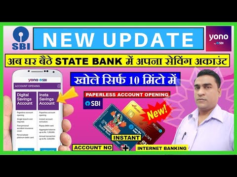 How to Open Sbi Yono Saving Account || Open New Sbi Bank Account in 5 Minutes from Your Mobile Phone