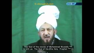 Who are Ahmadi Muslims? What happens to them in Pakistan? Who are the true Muslim?