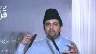 Speech by Shahid Usman Jamaat Financial System - 25th National Ijtima Canada 2012
