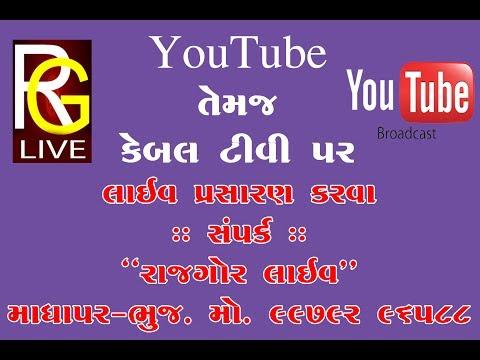 SHRI SHATRIYA RAJPUT  SAMAJ VAGAD-PRAVTHAR  || CRICKET MATCH || MUMBAI || 25-02-2018 || LIVE