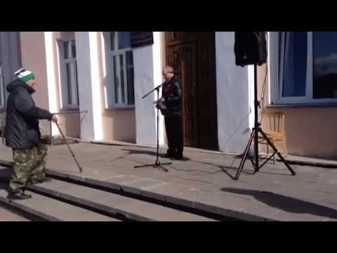 Администрация города Куйбышева