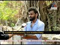 കണ്ണൂരില് വിനീത് സജീവമാണ് | CK Vineeth