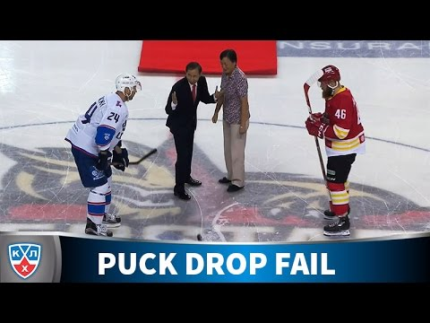 Fail: Ceremonial puck drop gone wrong in China