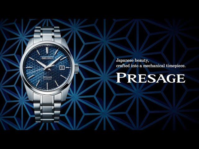 Seiko Presage Brand Story