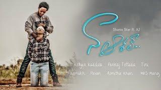Naa Ashale -  Break Up Telugu Private Album Song