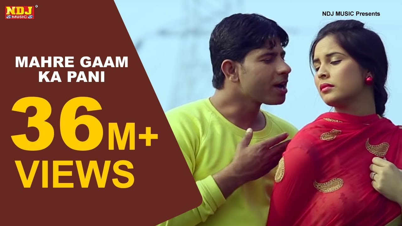म्हारे गाम का पानी # Mahre Gaam Ka Pani #New Haryanvi Songs # Meeta Baroda  # Raju Punjabi #NDJ Music