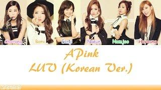 Apink (에이핑크): LUV (러브) Lyrics