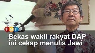 Bekas wakil rakyat DAP ini cekap menulis Jawi
