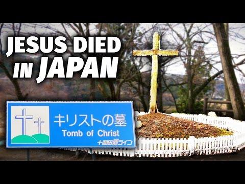Visiting Jesus Christ's Tomb in Japan