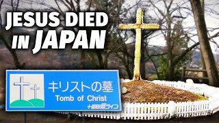 Visiting Jesus Christ's Tomb in Japan